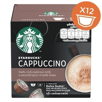 NDG Starbucks Cappuccino Key visual